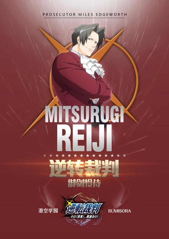 http://image.sumisora.org/poster/gyakuten7.jpg