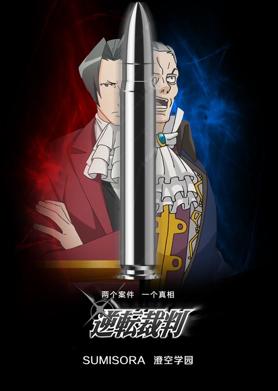http://image.sumisora.org/poster/gyakuten8.jpg