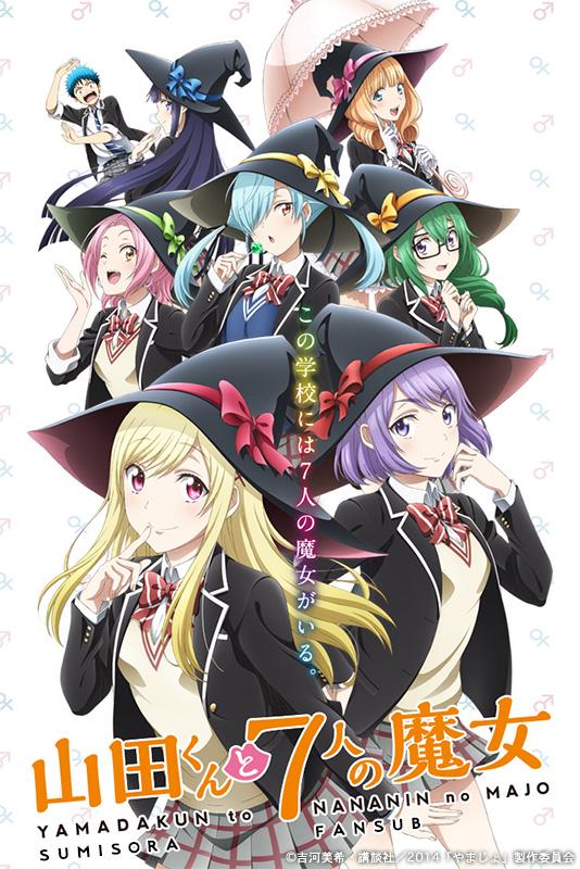 http://image.sumisora.org/poster/yamajo.jpg